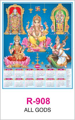 R-908 All Gods Real Art Calendar 2019