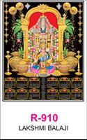 R-910 Lakshmi Balaji Real Art Calendar 2019