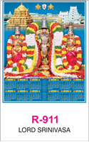 R-911 Lord Srinivasa Real Art Calendar 2019