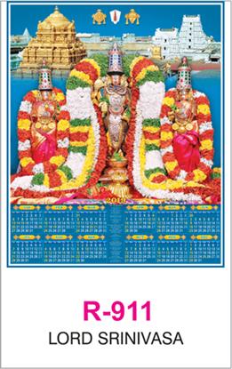 R-911 Lord Srinivasa Real Art Calendar 2019
