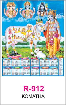 R-912 Komatha Real Art Calendar 2019