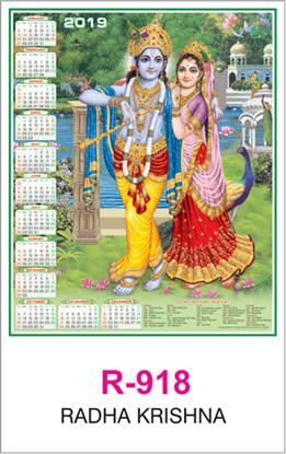 R-918 Radha Krishna Real Art Calendar 2019