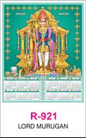 R-921 Lord Murgan Real Art Calendar 2019