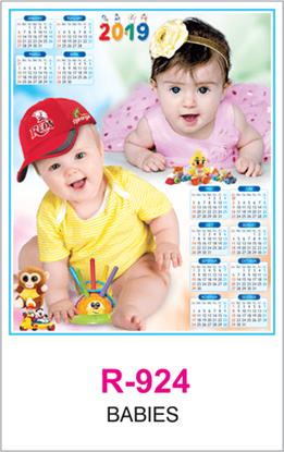 R-924 Babies Real Art Calendar 2019