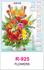 R-925 Flowers Real Art Calendar 2019