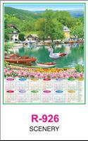 R-926 Scenery Real Art Calendar 2019