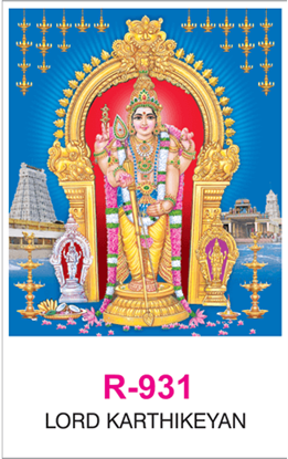 R-931 Lord Karthikeyan Real Art Calendar 2019