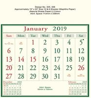 P305 Tamil  Monthly Calendar 2019 Online Printing