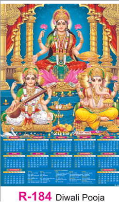 R-184 Diwali Pooja Real Art Calendar 2019