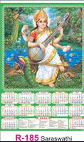 R-185 Saraswathi  Real Art Calendar 2019