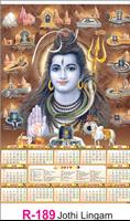 R-189 Jothi Lingam Real Art Calendar 2019