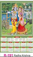 R-191 Radha Krishna Real Art Calendar 2019