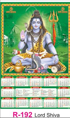 R-192 Lord Shiva Real Art Calendar 2019