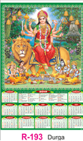 R-193 Durga Real Art Calendar 2019