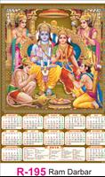 R-195 Ram Darbar Real Art Calendar 2019