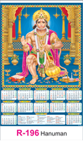 R-196 Hanuman Real Art Calendar 2019