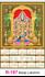 R-197 Balaji Lakshmi Real Art Calendar 2019