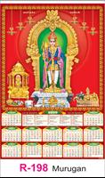R-198 Murgan Real Art Calendar 2019