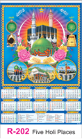 R-202 Five Holi Places Real Art Calendar 2019