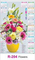 R-204 Flowers Real Art Calendar 2019