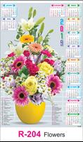 R-204 Flowers Real Art Calendar 2019