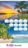 R-205 Sunrise Real Art Calendar 2019