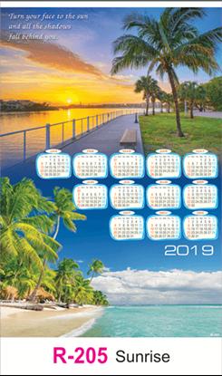 R-205 Sunrise Real Art Calendar 2019