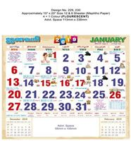 P230 Tamil(F&B) Monthly Calendar 2019 Online Printing