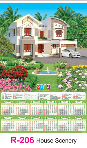 R-206 House Scenery Real Art Calendar 2019