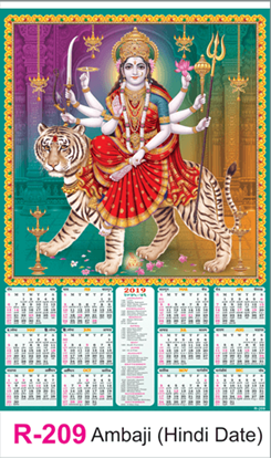 R-209 Ambaji ( Hindi Date) Real Art Calendar 2019