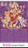 R-213 Durga Chalisa  Real Art Calendar 2019