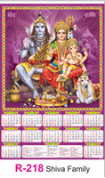 R-218 Shiva Family  Real Art Calendar 2019