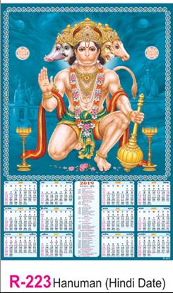 R-223 Hanuman ( Hindi Date )  Real Art Calendar 2019