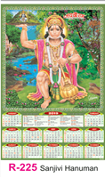 R-225 Sanjivi Hanuman  Real Art Calendar 2019