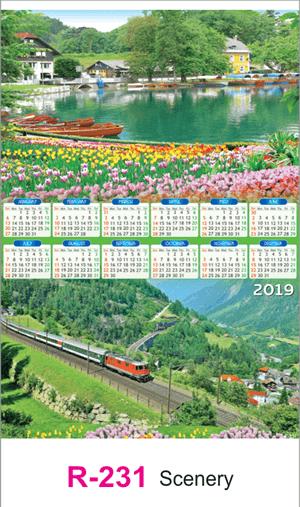 R-231 Scenery Real Art Calendar 2019