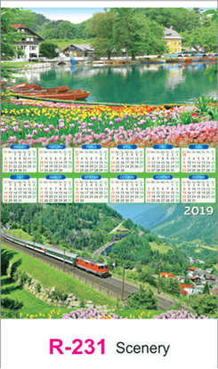 R-231 Scenery Real Art Calendar 2019