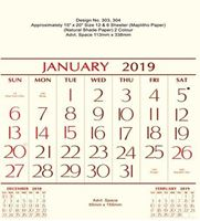 P304 Tamil (F&B) Monthly Calendar 2019 Online Printing