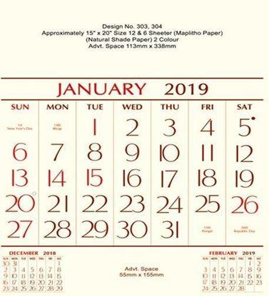 P304 Tamil (F&B) Monthly Calendar 2019 Online Printing