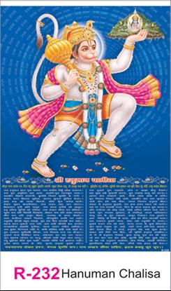 R-232 Hanuman Chalisa Real Art Calendar 2019