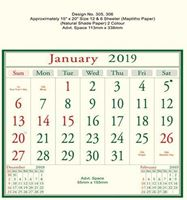 P306 English (F&B) Monthly Calendar 2019 Online Printing