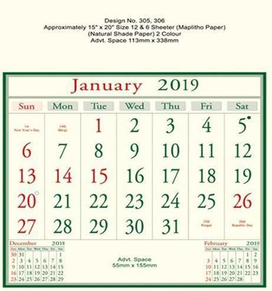 P306 English (F&B) Monthly Calendar 2019 Online Printing