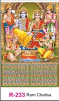 R-233 Ram Chalisa Real Art Calendar 2019
