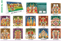T402 Sri Balaji Table Calendar 2019