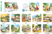 T405 Village Table Calendar 2019