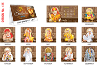 T415 Sai Baba  Table Calendar 2019