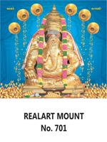D-701  Karpaga vinayagar Daily Calendar 2019