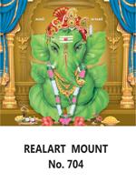 D-704 Leaf Ganesh Daily Calendar 2019