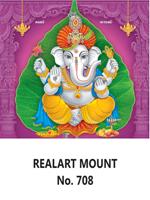 D-708 Leaf Ganesh Daily Calendar 2019