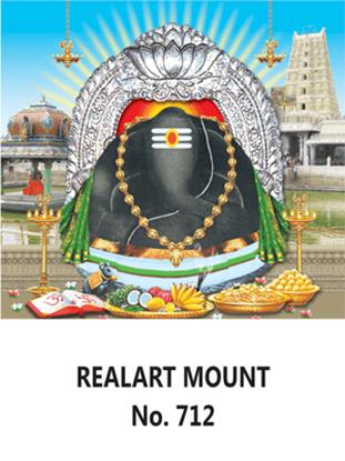 D-712 Karpaga vinayagar Daily Calendar 2019