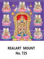 D-725  Balaji Asta Lakshmi Daily Calendar 2019